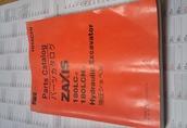 Katalog części Hitachi ZAXIS 180LC-3 180LCN-3