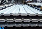 Blacha trapezowa T 18 nowa 2 gatunek dachowa ścienna dach ściana